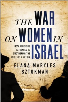 Book Events - The War on Women in Israel