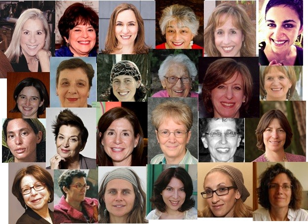 Have you signed up for the Jewish Feminist telecourse yet? What are you waiting for?!