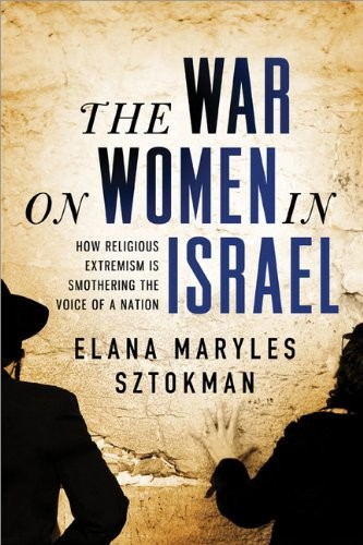 """The War on Women in Israel:"" Get an advance peak at the JBC blog!"