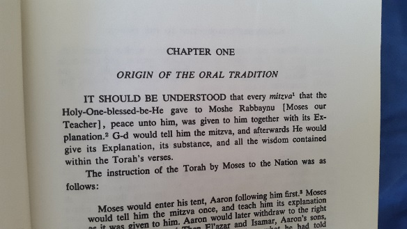 oral tradition rambam 1